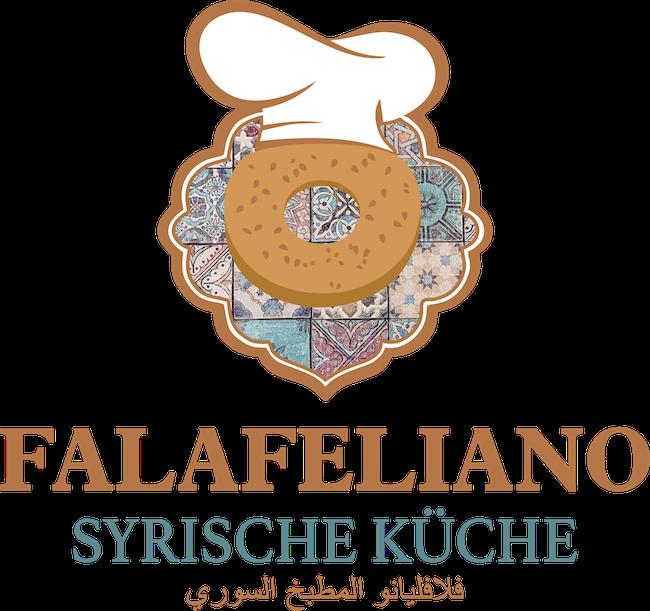 Falafelianologo650px